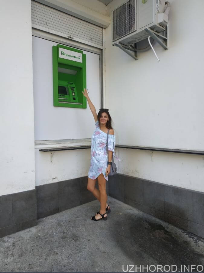 Банкомат Приватбанку вже в нормі.