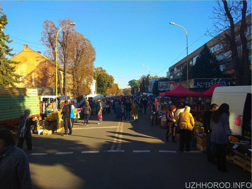 ярмарок в Ужгороді фото 1