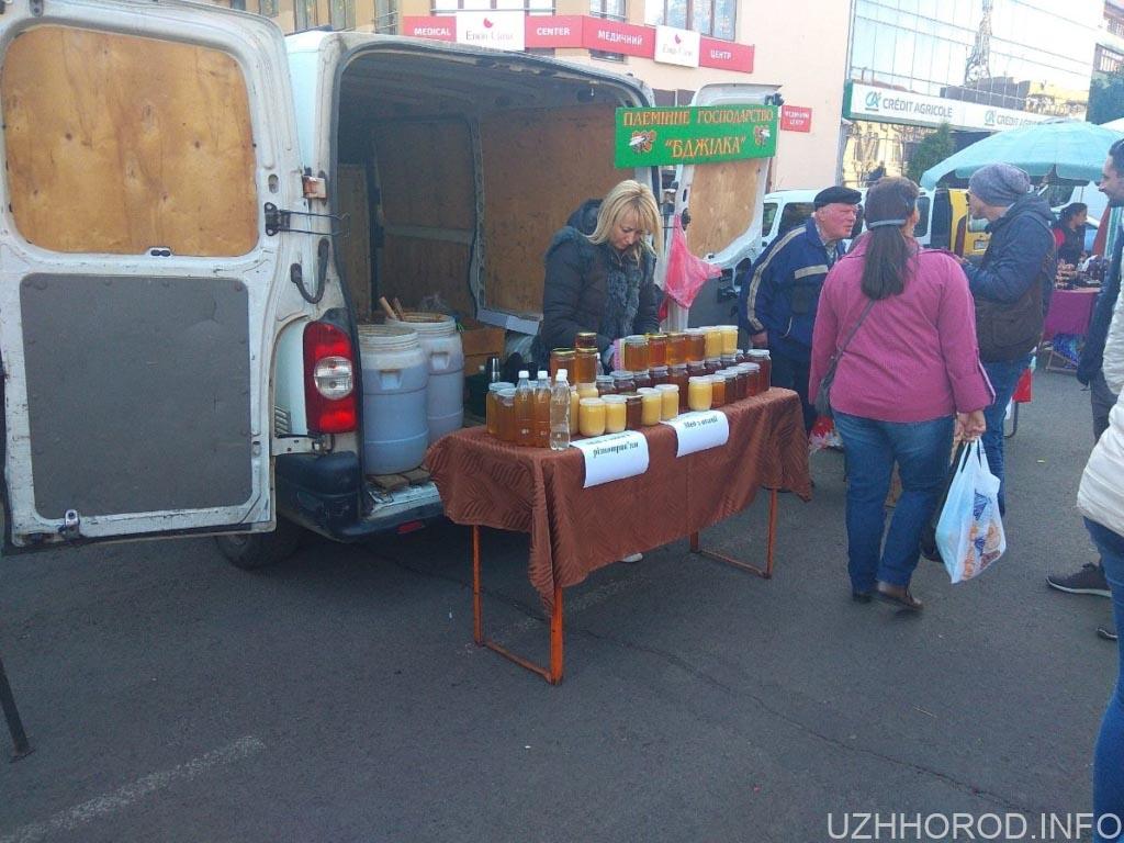 Ярмарок в Ужгороді фото 21