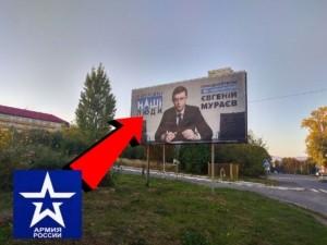 Співпадіння чи дизайнери кремля в Ужгороді?