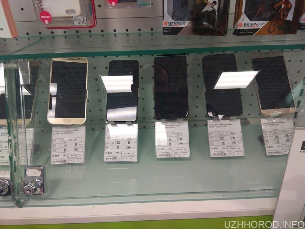 смартфон MOYO фото 4