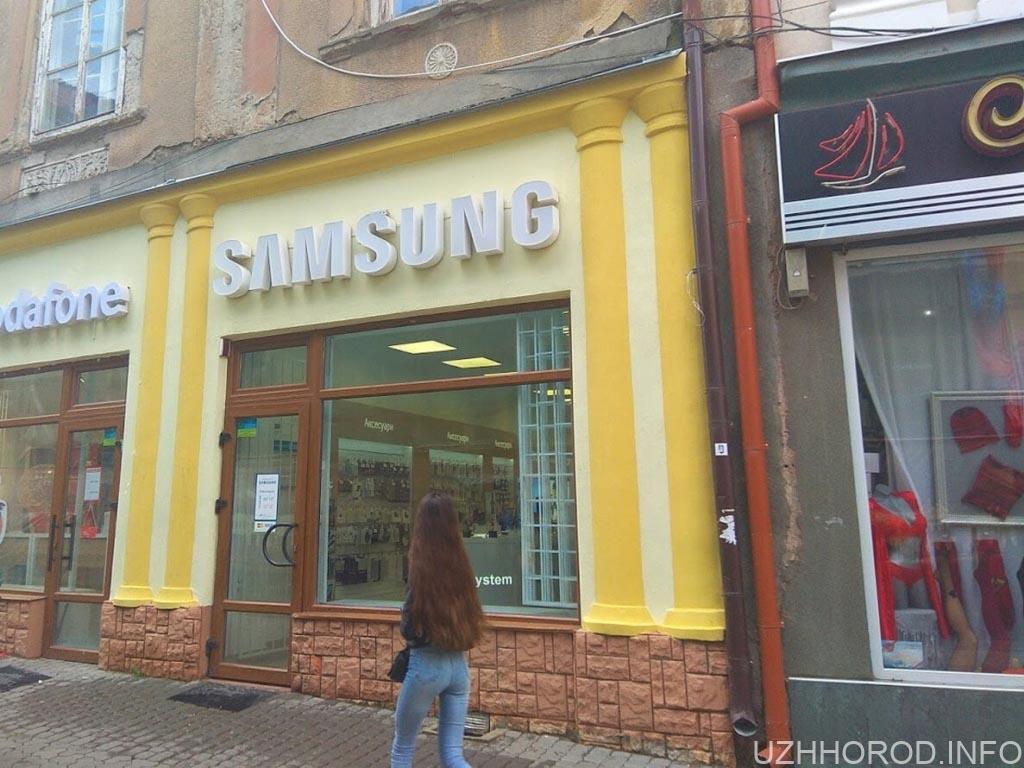 Самсунг Ужгород смартфон фото