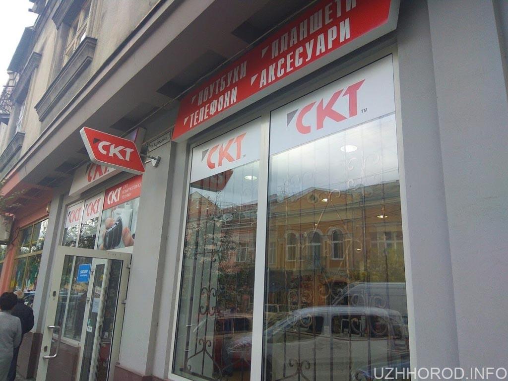 смартфон СКТ Ужгород фото
