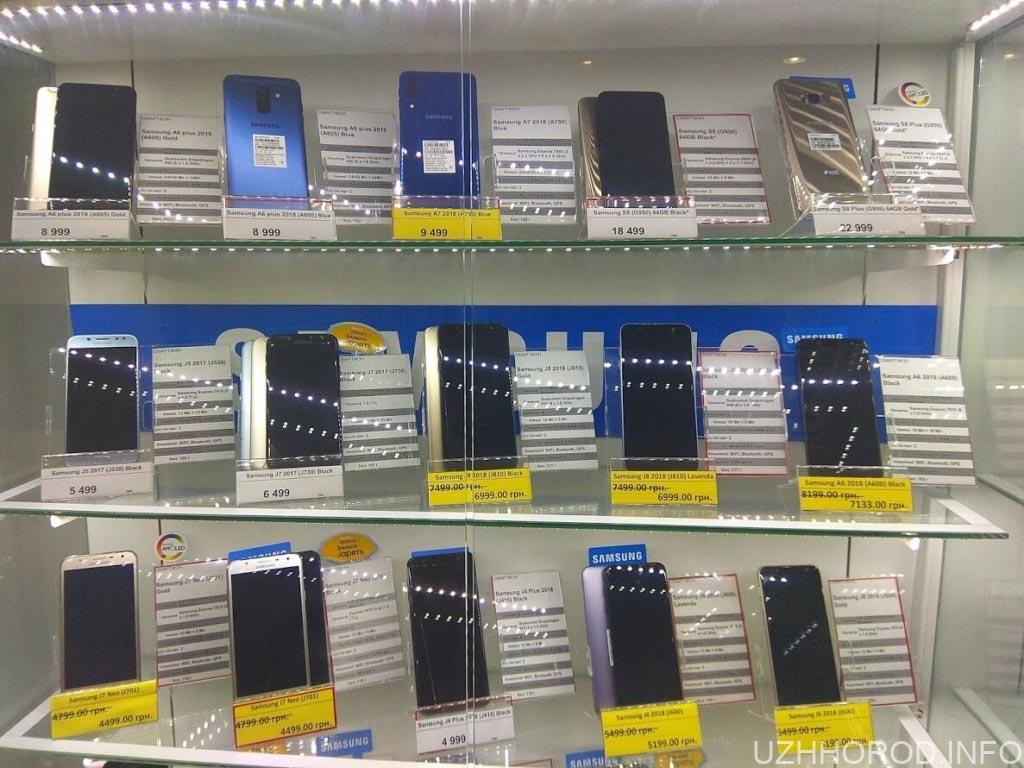 смартфон СКТ Ужгород фото 3