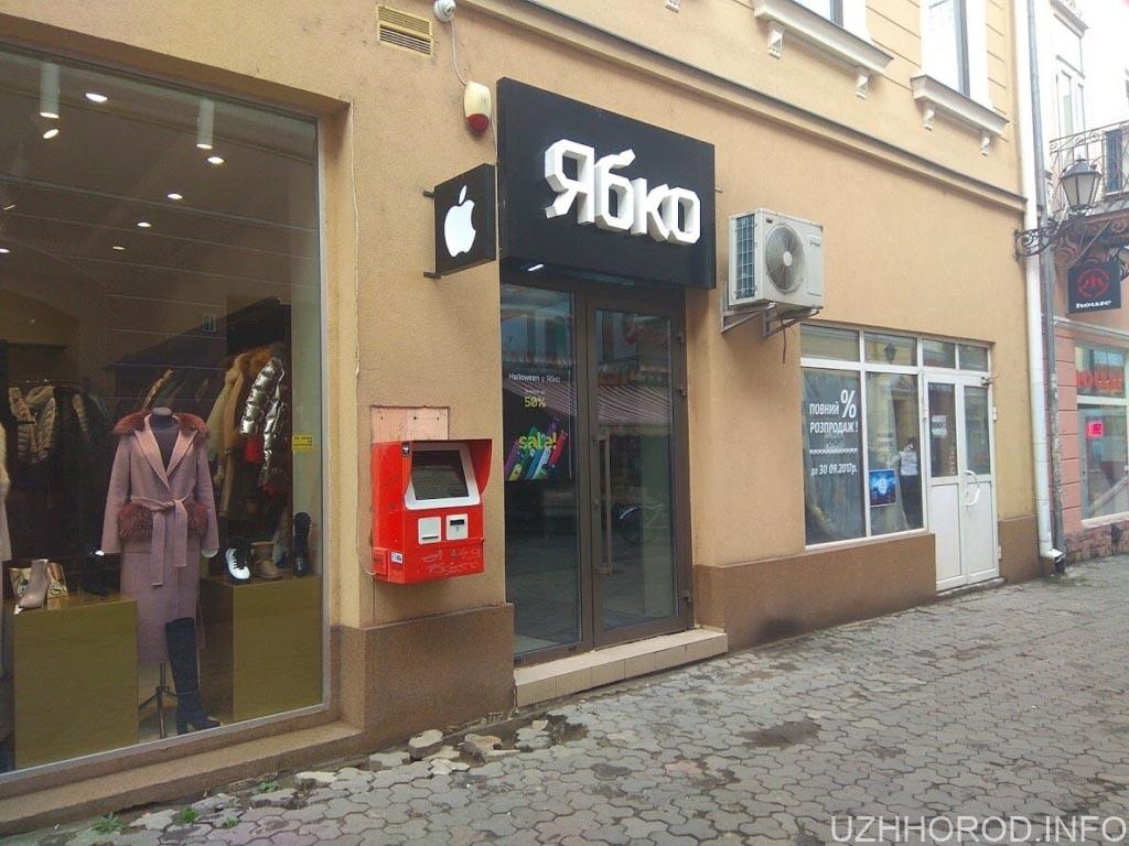смартфон Ябко фото