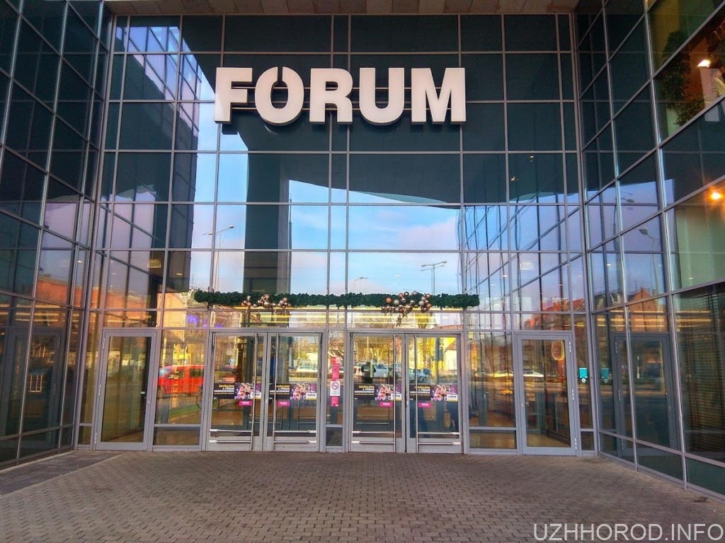 Дебрецен Форум фото