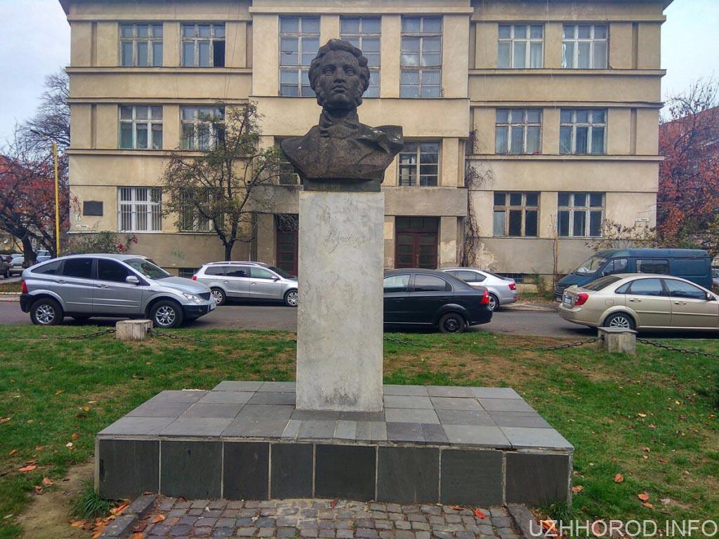 Дерусифікація Ужгорода фото