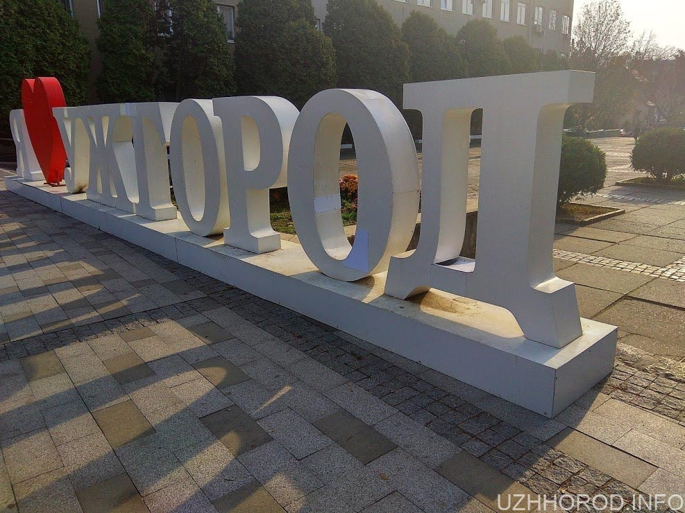 фотозона Ужгород фото 3