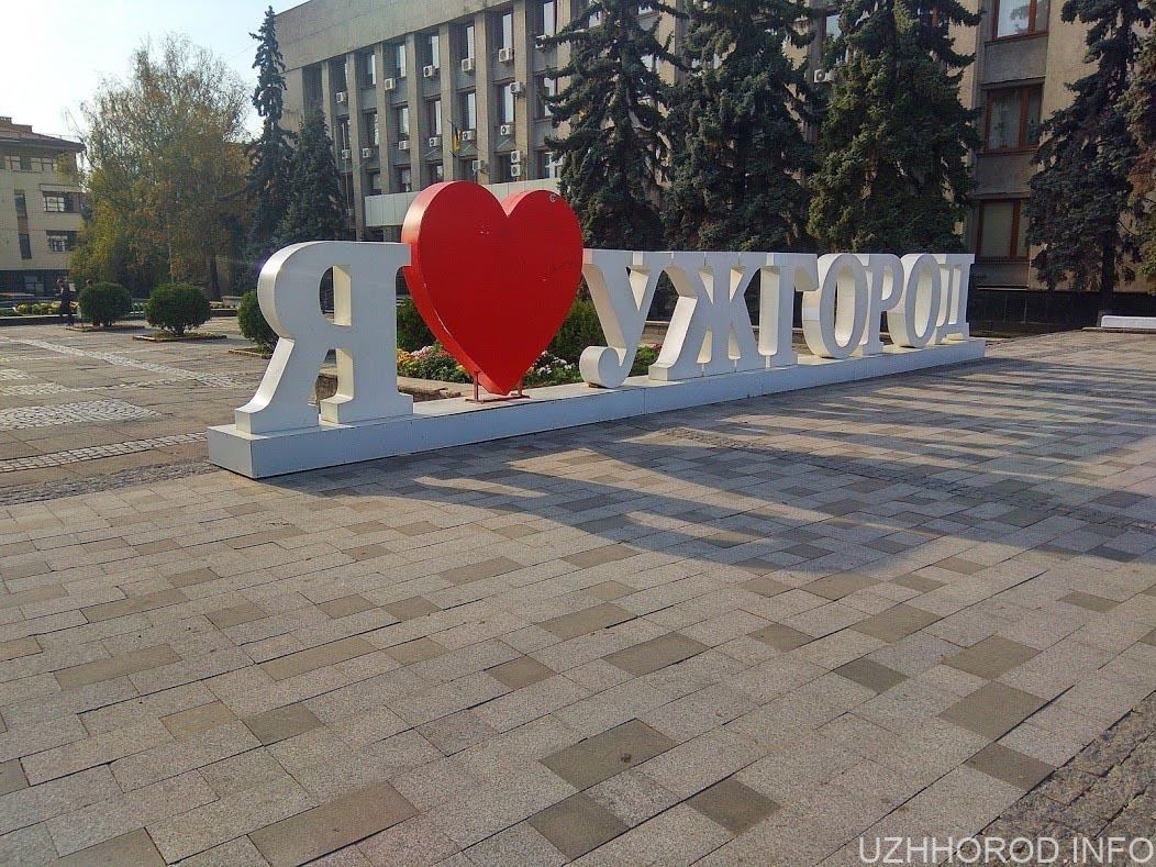 фотозона Ужгород фото