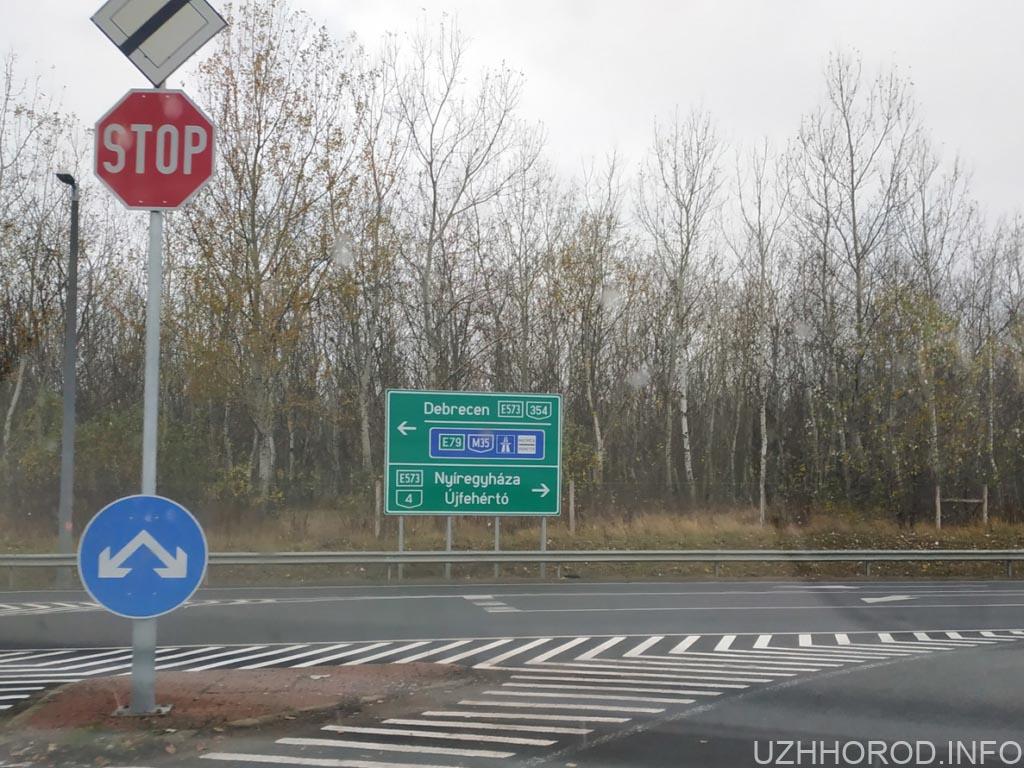 Платна дорога знак фото