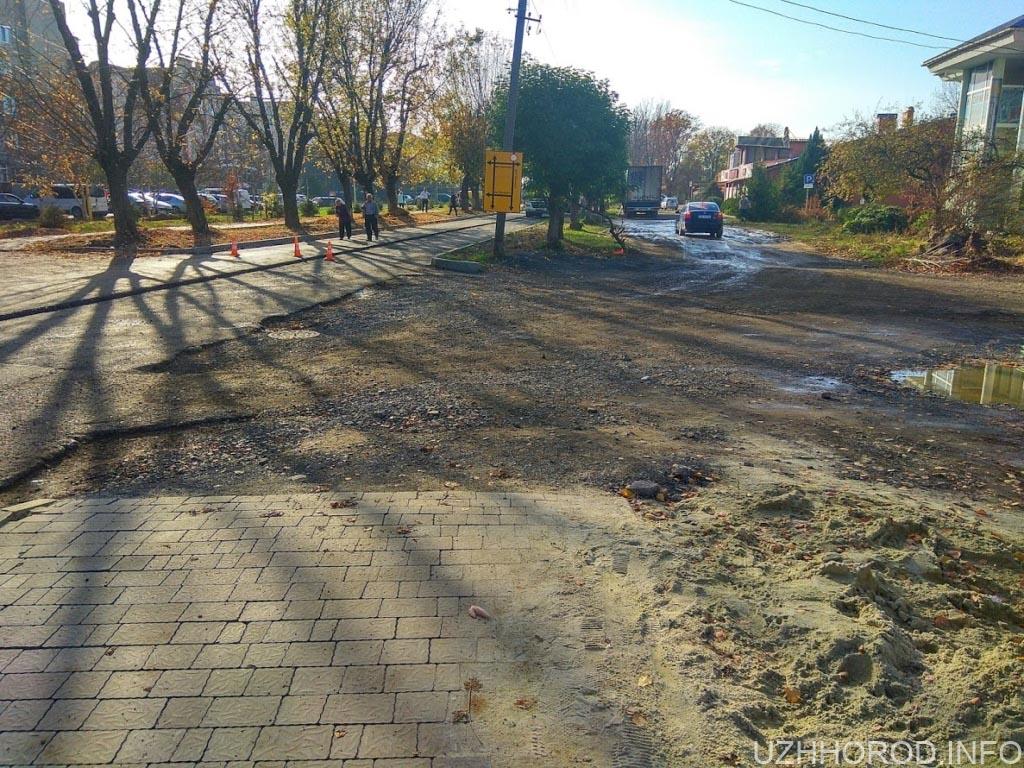 Ремонт Капушанської Ужгород фото 2