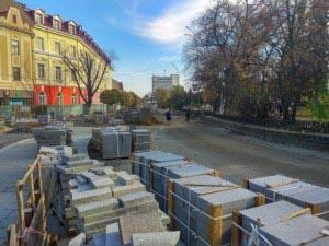 Ремонти в місті Ужгород. (Фото)