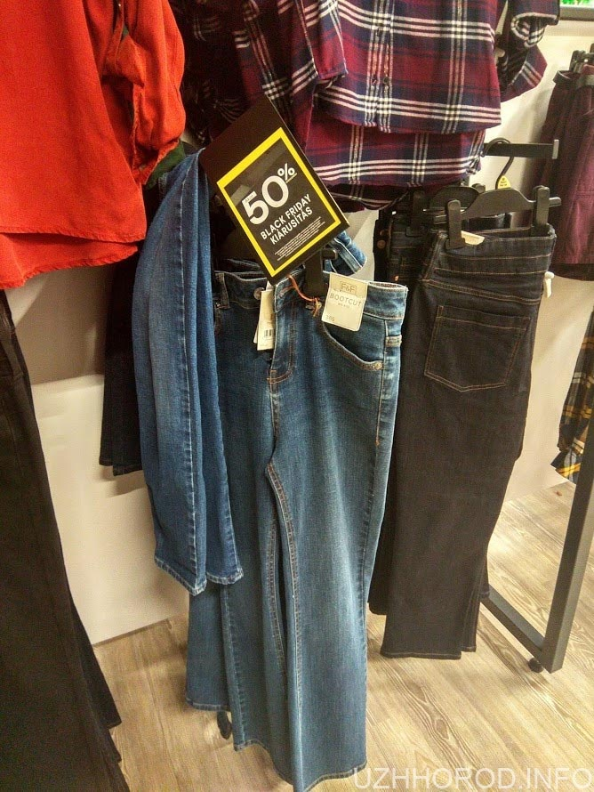 Теско Ньїредьгаза джинси фото