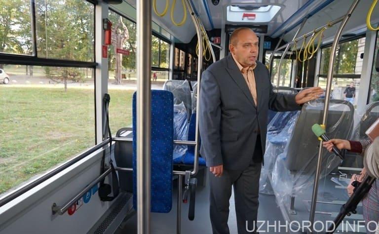 "Нові ""Електрони"" приїхали в Ужгород (Фото)"