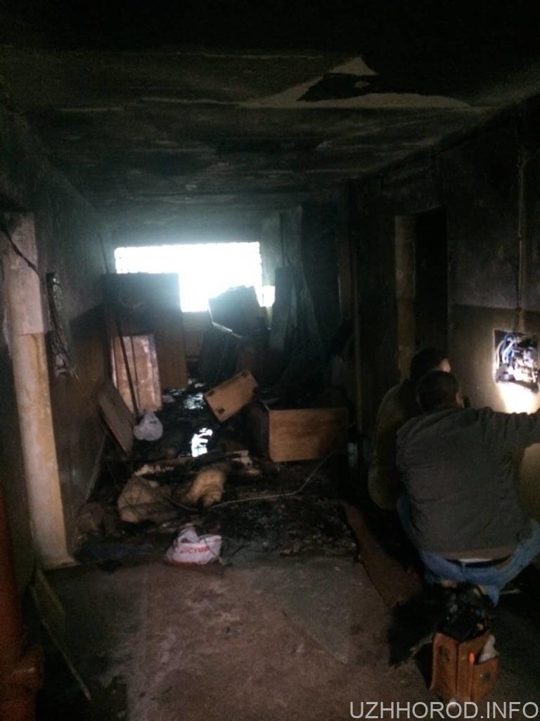 Пожежа в гуртожитку УжНУ