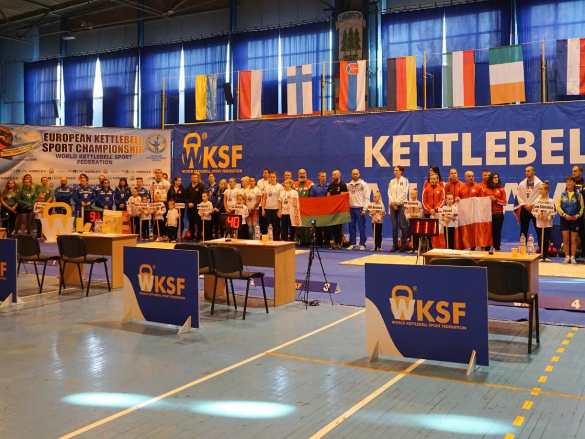 Чемпіонат Європи з гирьового спорту