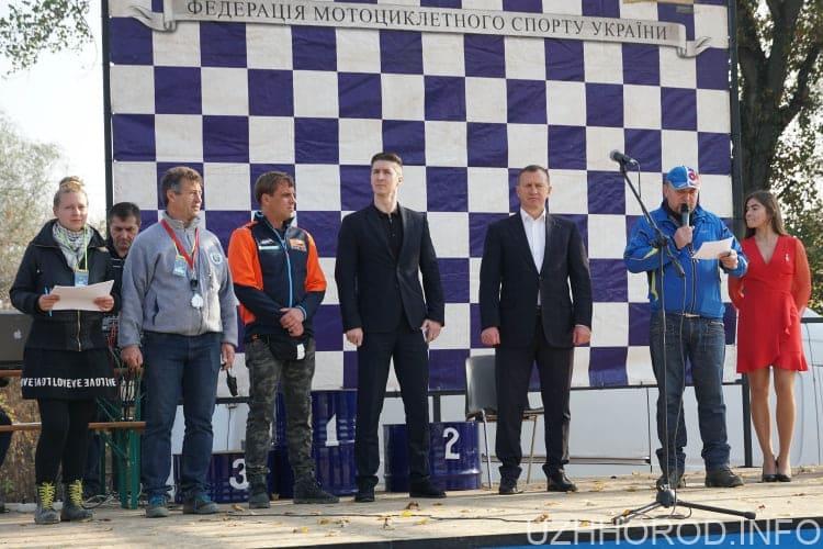 чемпіонат мотокрос 4 фото