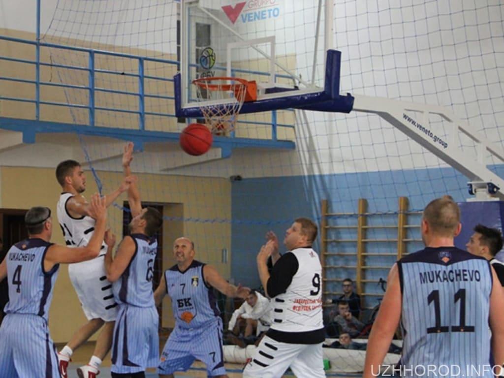 Сезон чемпіонату Закарпаття з баскетболу стартував