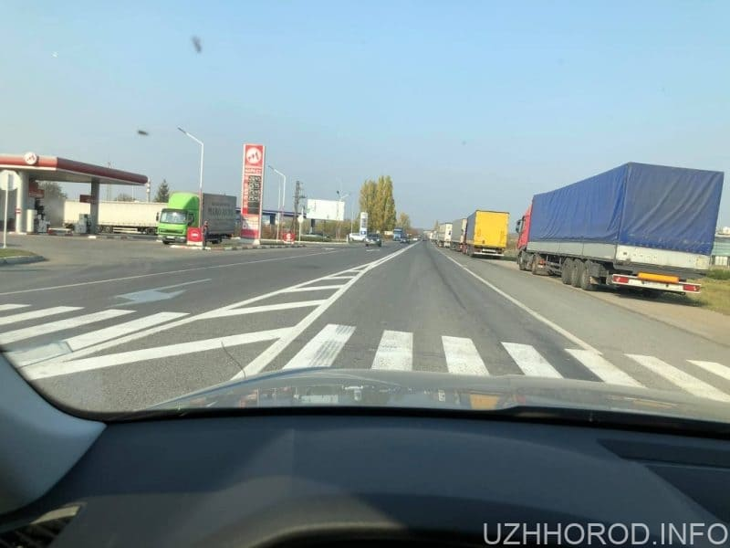 черга з автомобілів на Словаччину 2 фото
