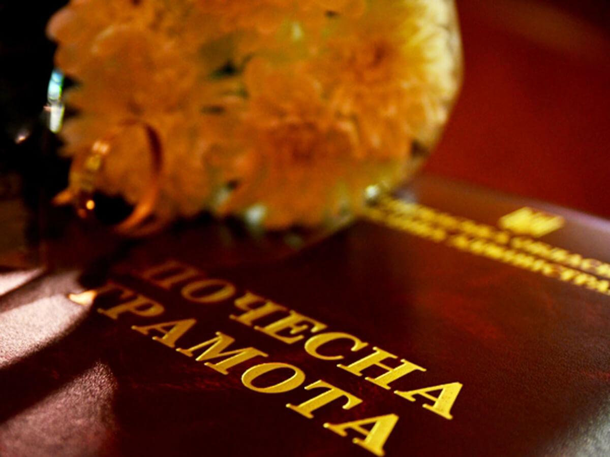 Завтра в Ужгороді відзначать кращих освітян області