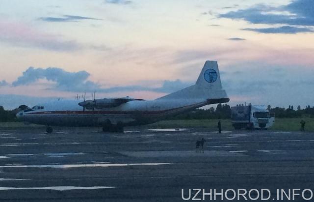Літак, який розбився під Львовом, 5 років тому скандально засвітився в Ужгороді