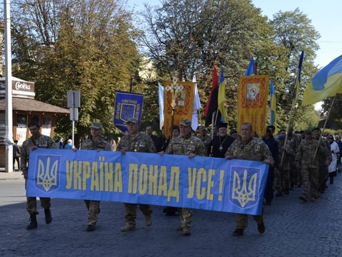 марш національної єдності Ужгород фото