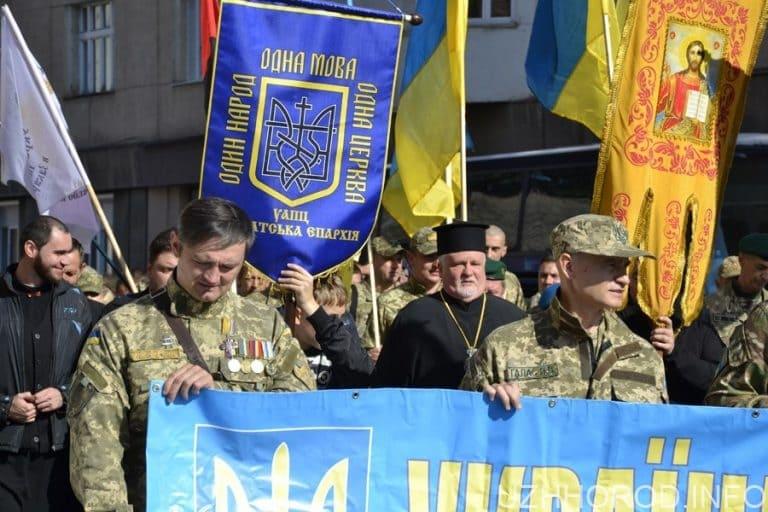 марш національної єдності Ужгород 2 фото