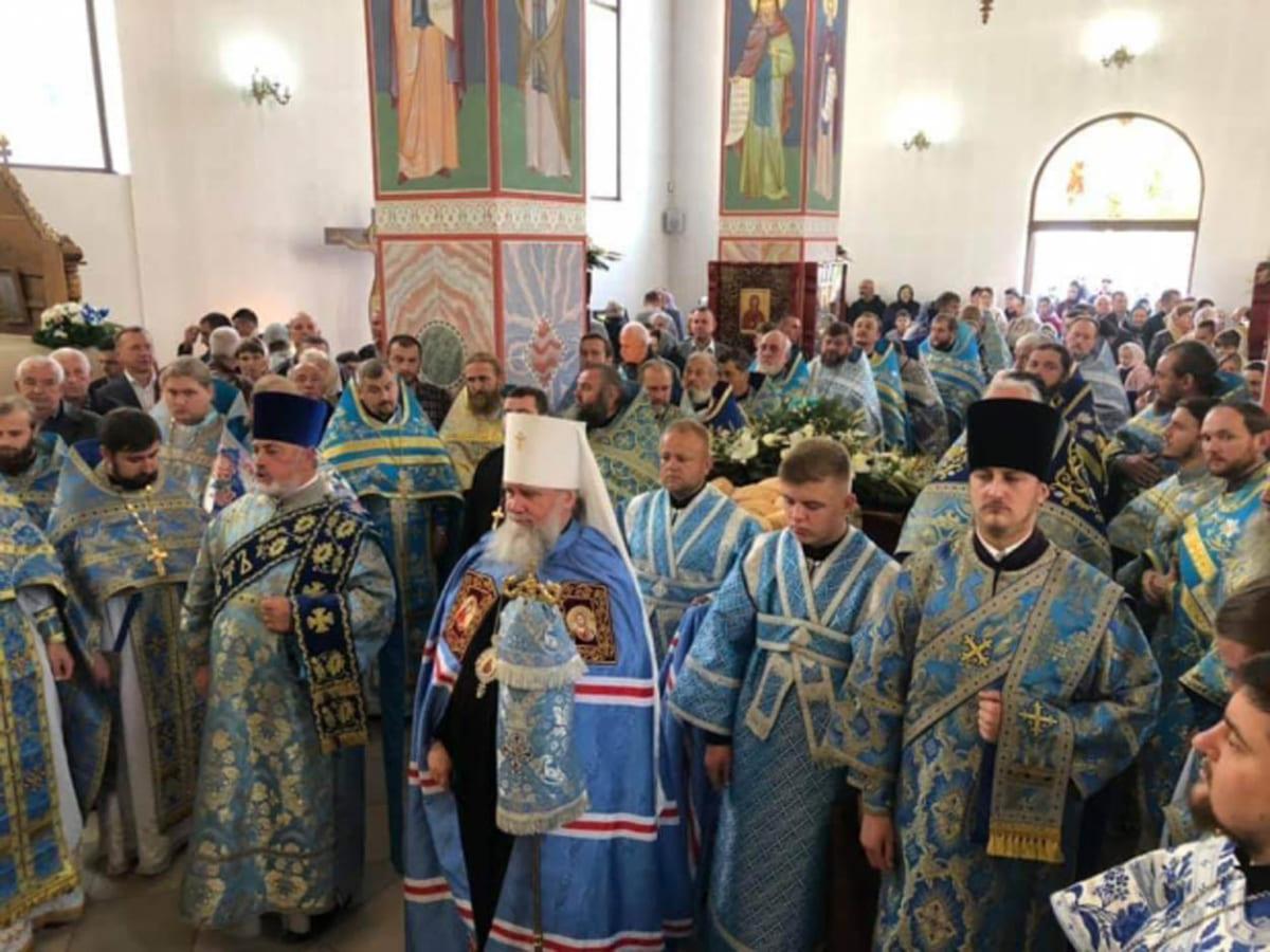 митрополити Мукачево Ужгород фото