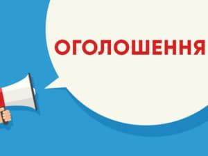 В Ужгороді планують встановити Меморіал загиблим за Україну воїнам: вибиратимуть місце