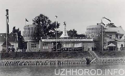 перша промислова виставка 1927 фото