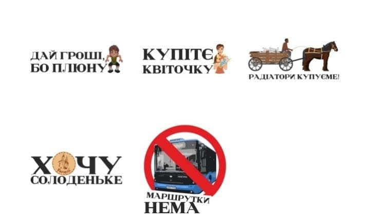 Ентузіасти розробили Ужгороду власні туристичні стікери у Viber (ФОТО)