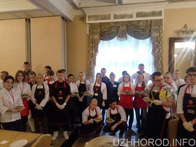 Ужгородські студенти взяли участь у міжнародному проекті