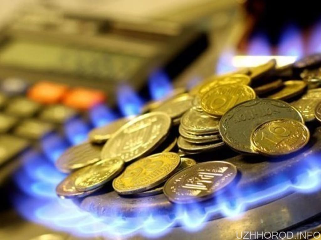 тарифи на газ фото