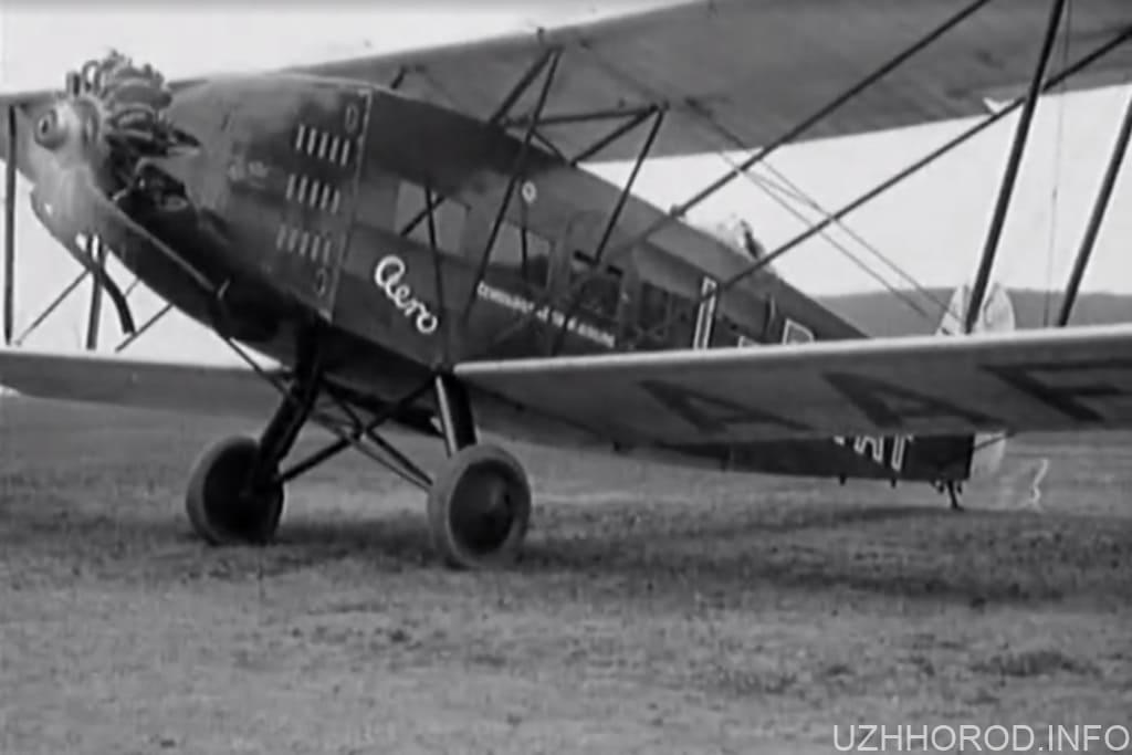 Як відкривали аеропорт в Ужгороді у 1929 році (ВІДЕО)