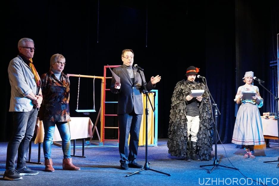"""В Ужгороді урочисто закрили фестиваль """"Інтерлялька"""""""