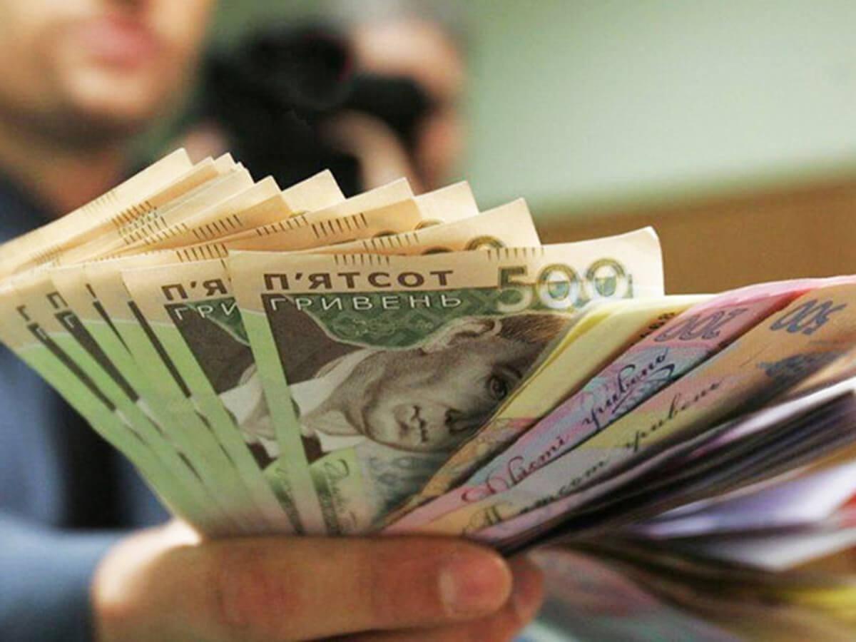 Середня зарплатня на Закарпатті