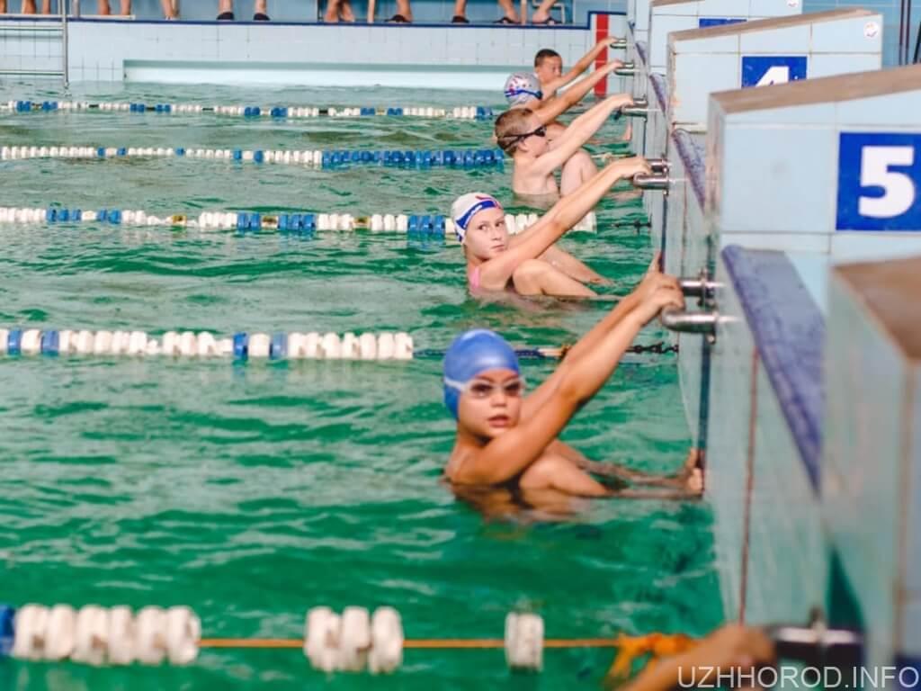 Змагання з плавання «Відкритий кубок міста Ужгорода»