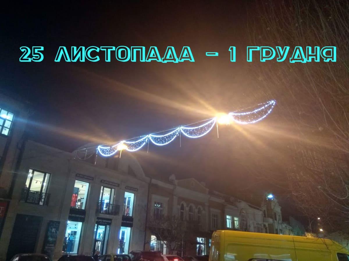 гороскоп на 48 тиждень Ужгород фото