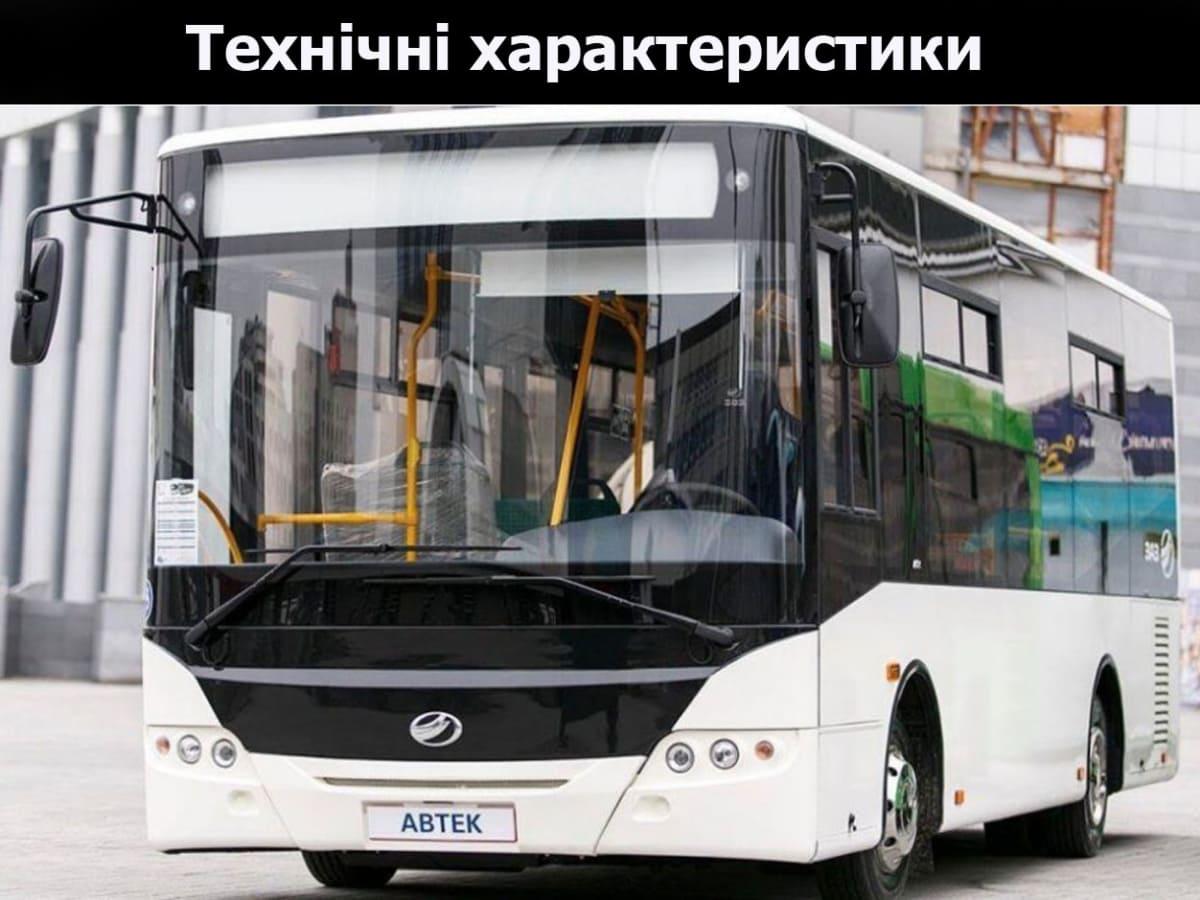 нові автобуси ЗАЗ фото