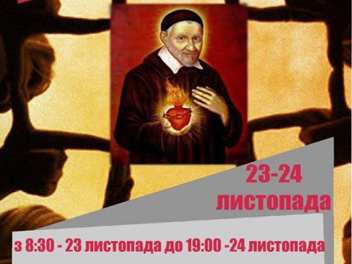 В Ужгород прибудуть мощі Святого Вікентія де Поля з Франції
