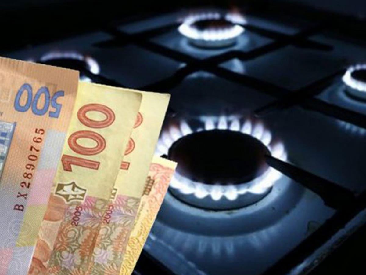 ціна на газ закарпаття фото