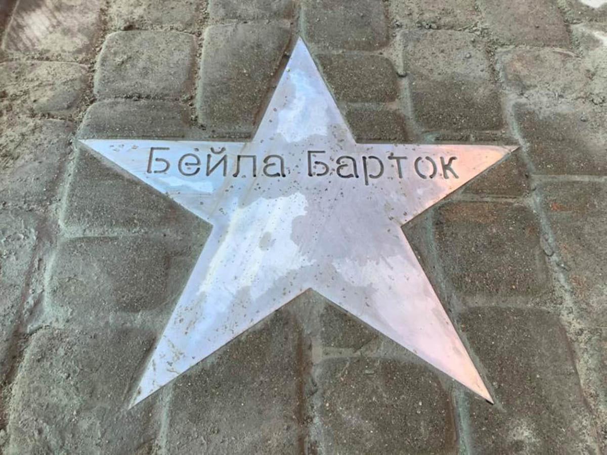 Ужгородська алея знаменитостей поповнилася новими родзинками