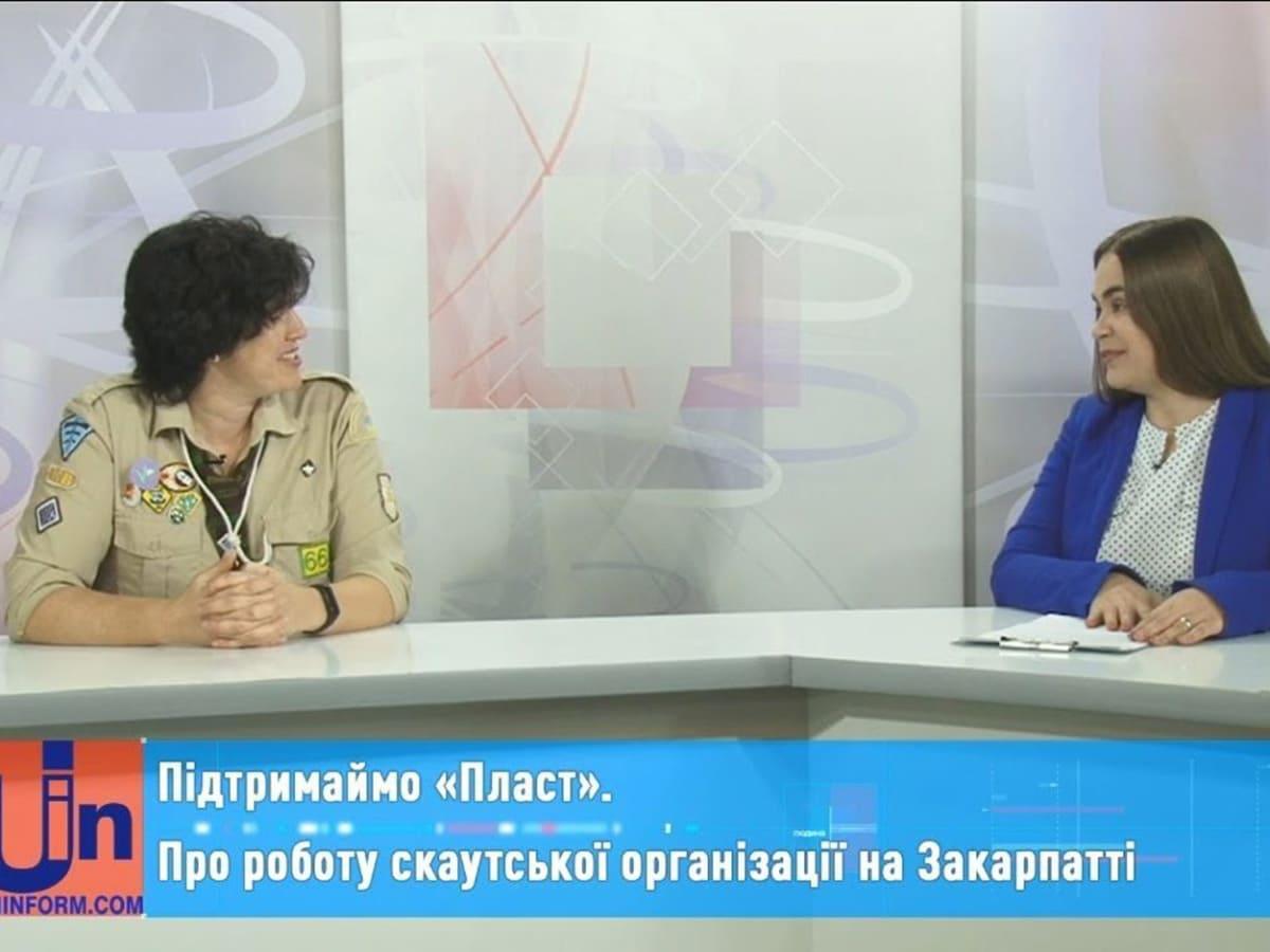 Про роботу ужгородської скаутської організації (Відео)