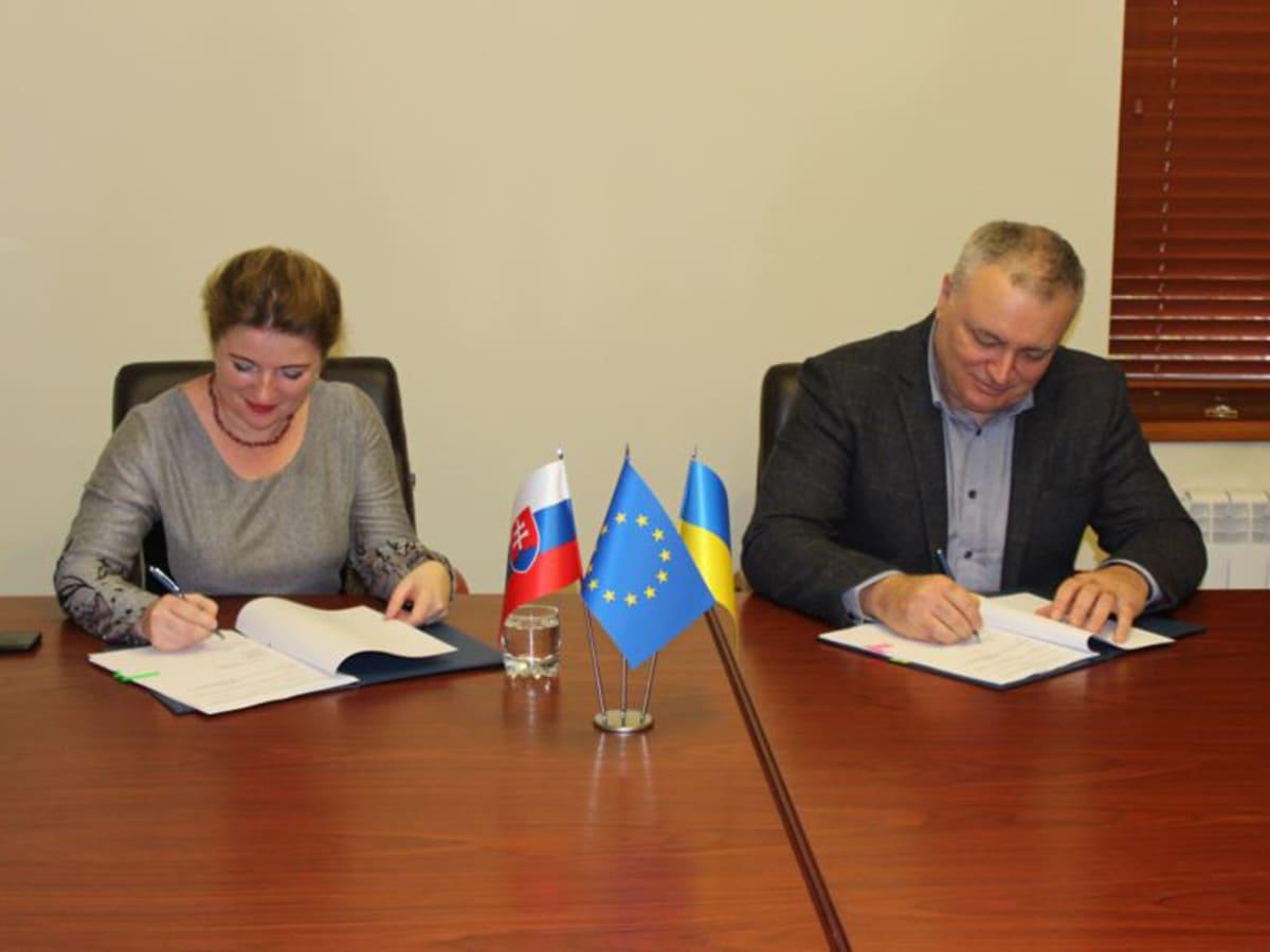 УжНУ угода Словаччина фото