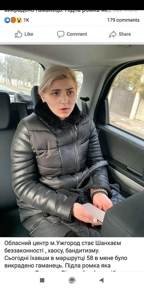 блондинка обкрадає ужгородців фото