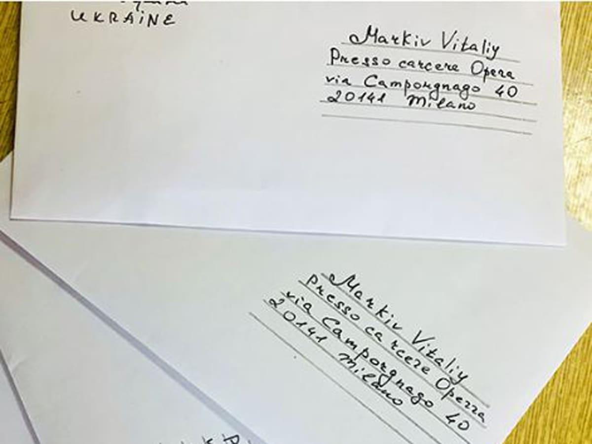 листи Італія українець фото