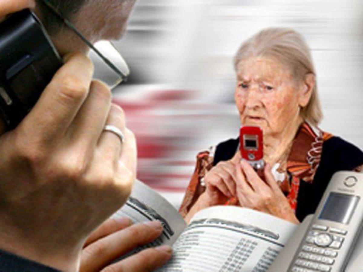 Знову активізувались телефонні шахраї