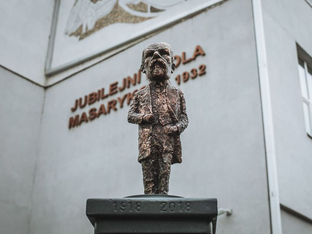 пам'ятник Масарику Йосипу фото