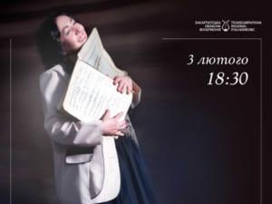 В Ужгороді вшанують пам'ять видатної піаністки Етелли Чуприк