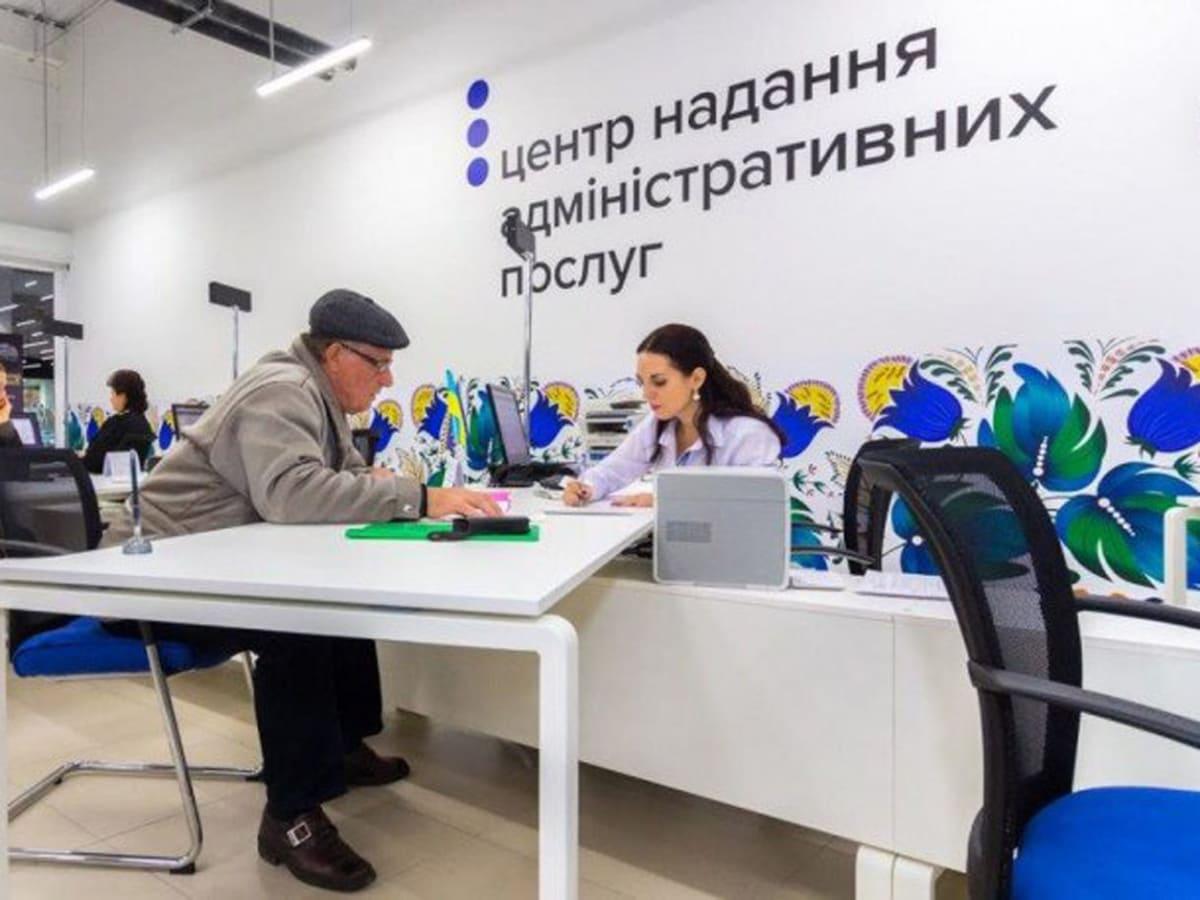 Міськрада розширила перелік адмінпослуг фото
